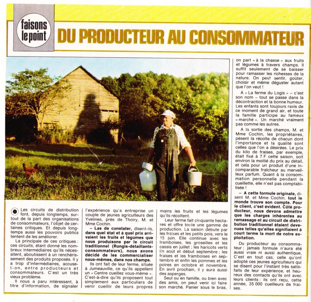 1981 Sept Nous deux 001
